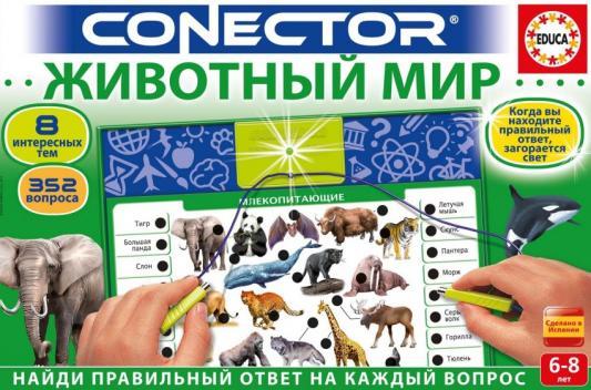 Научно-познавательный набор Educa Животный мир 8 предметов научно познавательный набор intellectico телеграф
