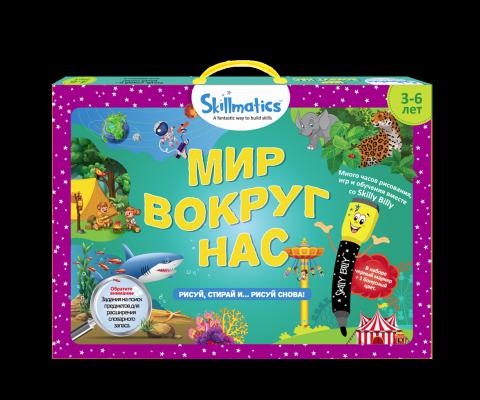 Купить Настольная игра SKILLMATICS обучающая Мир вокруг нас, Развивающие настольные игры