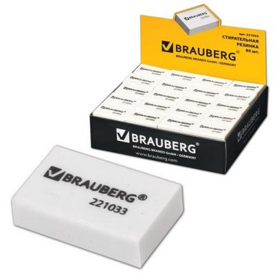 Ластик BRAUBERG 221033 1 шт прямоугольный