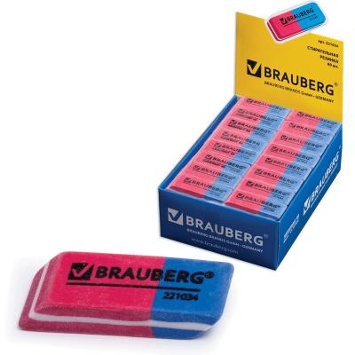 """Резинка стирательная BRAUBERG """"Assistant 80"""", 41х14х8 мм, красно-синяя, в картонном дисплее, 221034"""