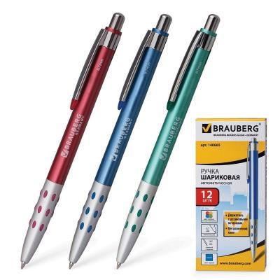 Ручка шариковая автоматическая BRAUBERG 140665 синий 0.7 мм ручка шариковая автоматическая brauberg 140665 синий 0 7 мм