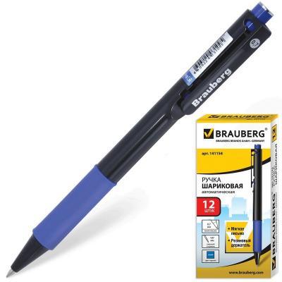 Ручка шариковая автоматическая BRAUBERG 141154 синий 0.35 мм ручка шариковая автоматическая brauberg 141154 синий 0 35 мм