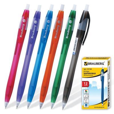 Ручка шариковая автоматическая BRAUBERG 141160 синий 0.35 мм ручка шариковая автоматическая brauberg 141160 синий 0 35 мм