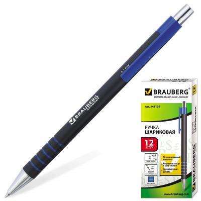 Ручка шариковая автоматическая BRAUBERG 141169 синий 0.35 мм
