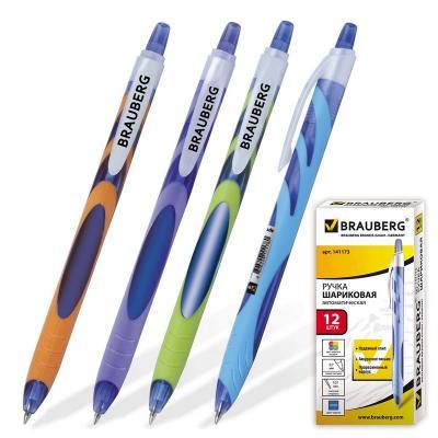 Ручка шариковая автоматическая BRAUBERG 141173 синий 0.35 мм