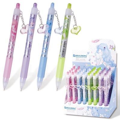 Ручка шариковая автоматическая BRAUBERG 141285 синий 0.3 мм