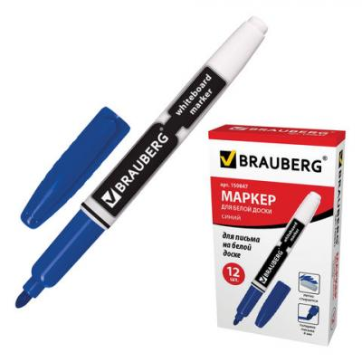 Маркер для доски BRAUBERG 150847 4 мм синий маркер для доски index imw200 4 5 мм 4 шт разноцветный imw200 4