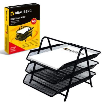 Лоток горизонтальный для бумаг BRAUBERG Germanium, 3 секции, металл, 267х295х355 мм, черный, 231952 лоток для бумаг sponsor вертикально горизонтальный семисекционный черный st905 7