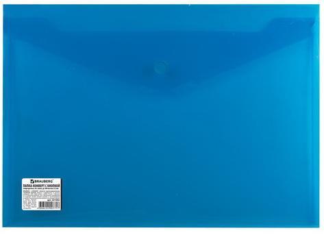 Фото - Папка-конверт с кнопкой BRAUBERG, А4, плотная, 200 мкм, до 100 листов, непрозрачная, синяя, 221362 папка архивная с завязками микрогофрокартон 75 мм до 700 листов плотная синяя brauberg 124853