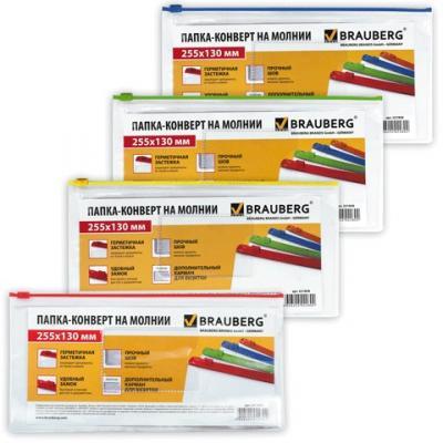 "Папка-конверт на молнии BRAUBERG ""Smart"", 255х130 мм, карман для визитки, 150 мкм, 221858 фото"