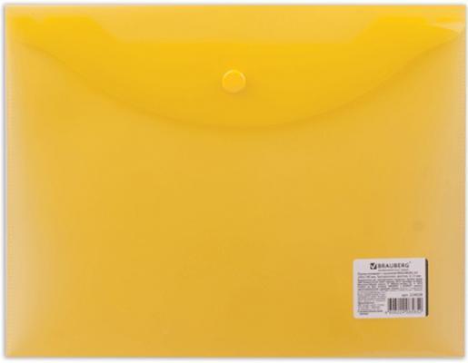 Папка-конверт с кнопкой BRAUBERG, А5, 240х190 мм, 150 мкм, прозрачная, желтая, 224028 папка конверт с кнопкой а5 прозрачная желтая