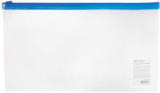 Папка-конверт на молнии BRAUBERG, 250х135 мм, прозрачная, молния синяя, 226032 фото