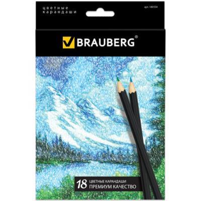 Набор цветных карандашей BRAUBERG Artist line 18 шт