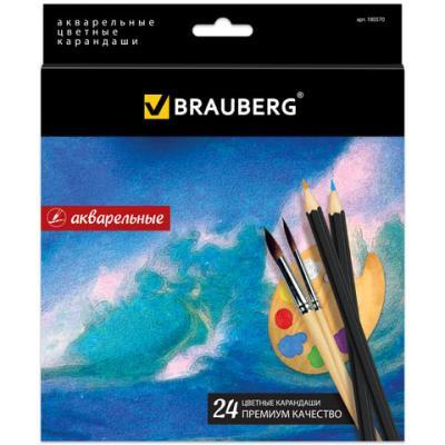 Набор цветных карандашей BRAUBERG Artist line 24 шт 176 мм акварельные цены