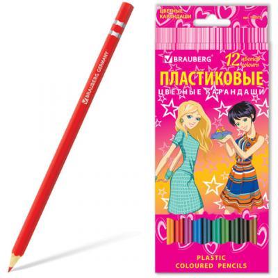 """Набор цветных карандашей BRAUBERG """"Pretty Girls"""" 12 шт 176 мм"""