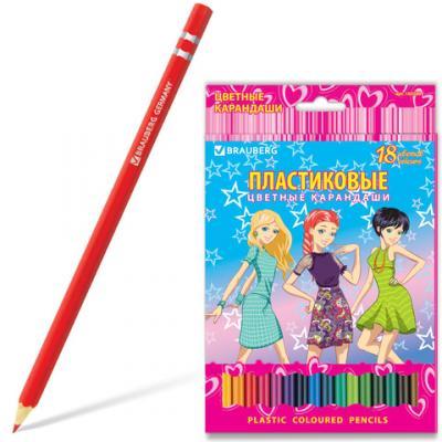 Набор цветных карандашей BRAUBERG Pretty Girls 18 шт 176 мм