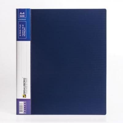 Папка на 2 кольцах BRAUBERG Contract, 35 мм, синяя, до 270 листов, 0,9 мм, 221792 папка файл на 4 кольцах темно синяя pvc 35 мм диаметр 20мм 08 1693 2 тс