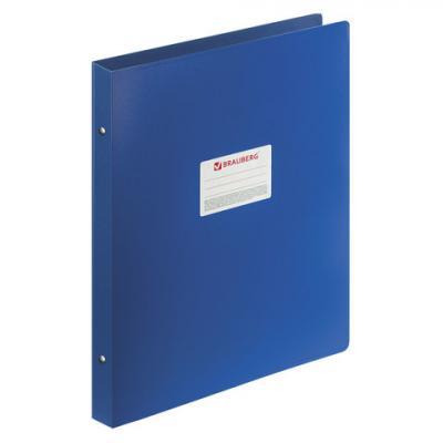Папка на 4 кольцах BRAUBERG Стандарт, А3, вертикальная, 30 мм, синяя, до 250 листов, 0,8 мм, 225765