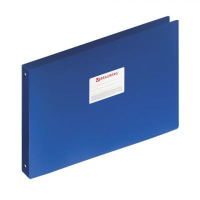 Папка на 4 кольцах BRAUBERG Стандарт, А3, горизонтальная, 30 мм, синяя, до 250 листов, 0,8 мм, 225767 папка файл на 4 кольцах темно синяя pvc 35 мм диаметр 20мм 08 1693 2 тс