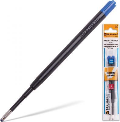 Набор стержней шариковых BRAUBERG PARKER 170194 2 шт синий 1 мм набор шариковых стержней cross tech3 tech4 черный 2 шт