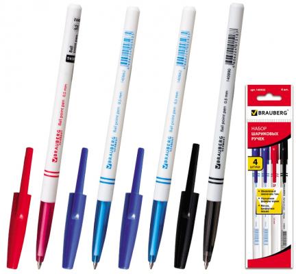Набор шариковых ручек BRAUBERG Офисная 4 шт синий черный красный 0.5 мм ручки шариковые brauberg офисная 4 шт