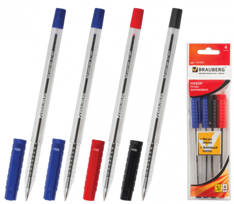 Набор шариковых ручек BRAUBERG Flash 4 шт синий красный черный 0.35 мм набор шариковых ручек avantre airy цвет синий черный 4 шт