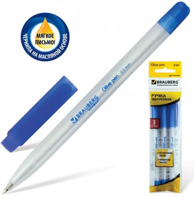 Набор шариковых ручек масляная BRAUBERG Olive Pen 3 шт синий 0.35 мм