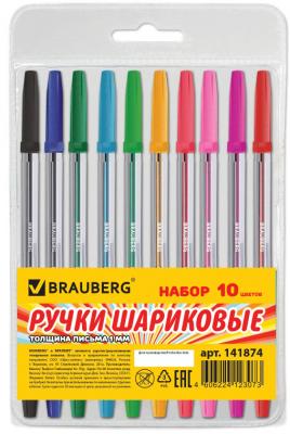 Набор шариковых ручек BRAUBERG Line 10 шт разноцветный 0.5 мм