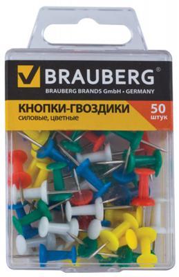 Силовые кнопки-гвоздики BRAUBERG, цветные, 50 шт., в пластиковой коробке, 221117 цена