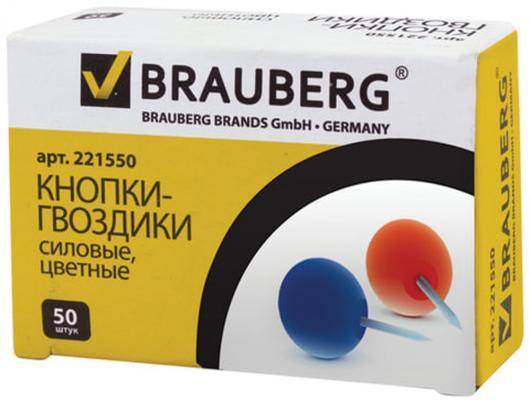 Силовые кнопки-гвоздики BRAUBERG, цветные (шарики), 50 шт., в картонной коробке, 221550