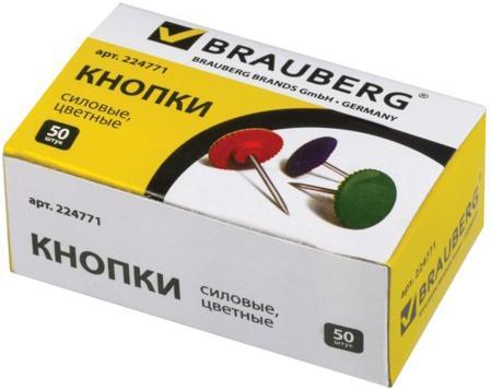 Силовые кнопки BRAUBERG, цветные, круглые, 12 мм, 50 шт., в картонной коробке, 224771 кнопки силовые index ispp3020 40 шт 20 мм разноцветный