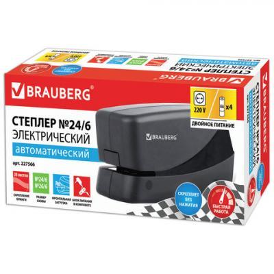 Степлер BRAUBERG 227566 20 листов степлер index 20 листов