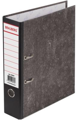 Папка-регистратор BRAUBERG, фактура стандарт, с мраморным покрытием, 80 мм, черный корешок, 220987 папка регистратор офисмаг фактура стандарт с мраморным покрытием 80 мм синий корешок 225583
