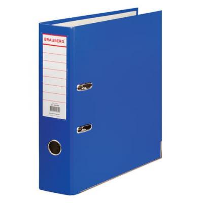 Папка-регистратор с покрытием из полипропилена, 75 мм, прочная, уголком, BRAUBERG, синяя, 226596