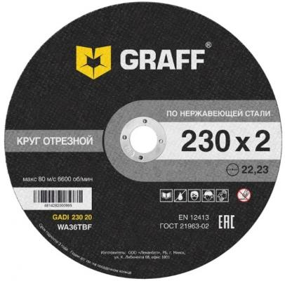 Круг отрезной GRAFF GADI 230 20 по нерж.стали 230x2.0x22.23мм круг отрезной graff gadi 125 16