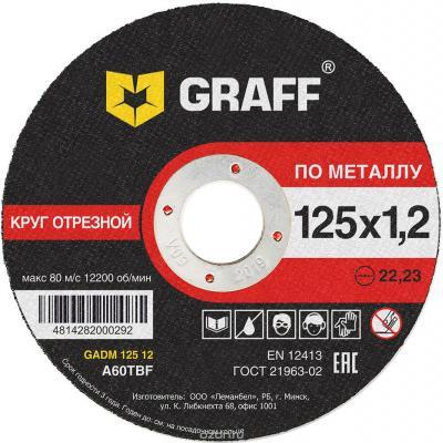 Круг отрезной GRAFF GADM 125 12 по металлу 125x1.2x22.23мм круг отрезной graff gadi 125 16