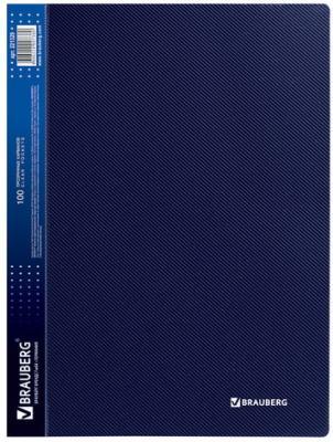 Папка 100 вкладышей BRAUBERG диагональ, темно-синяя, 0,9 мм, 221333 brauberg папка диагональ цвет синий 221352