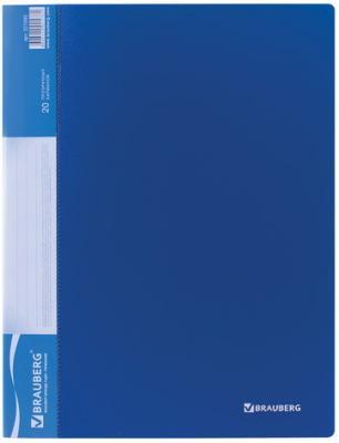 Фото - Папка 20 вкладышей BRAUBERG стандарт, синяя, 0,6 мм, 221595 папка 100 вкладышей brauberg стандарт синяя 0 9 мм 221609