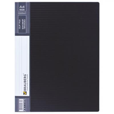 Папка с боковым металлическим прижимом и внутренним карманом BRAUBERG Contract, черная, до 100 л., 0,7 мм, 221786 папка с прижимным механизмом и боковым карманом а4 черная