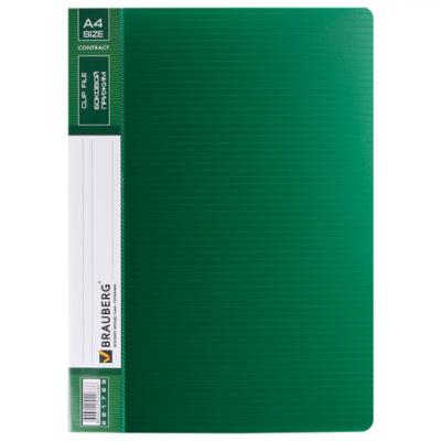 Папка с боковым металлическим прижимом и внутренним карманом BRAUBERG Contract, зеленая, до 100 л., 0,7 мм, 221789 папка пластиковая с прижимом proff next а4 0 60мм с торцевым и внутренним карманом зеленая