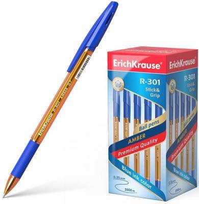 Набор шариковых ручек Erich Krause R-301 Amber Stick&Grip 0.7 39530 50 шт синий 0.35 мм erich krause набор шариковых ручек r 301 amber 0 7 stick
