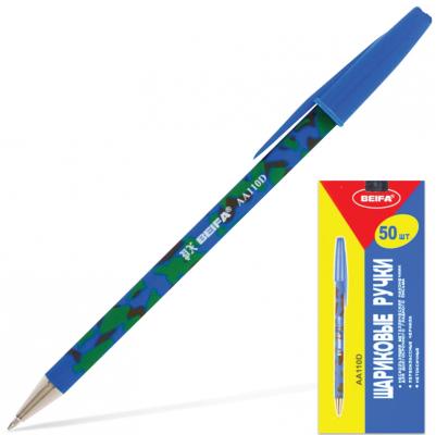 Ручка шариковая BEIFA синий 0.5 мм