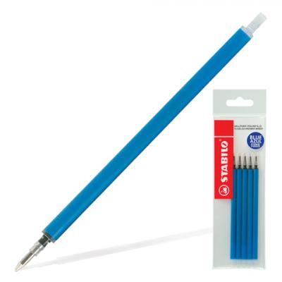Стержень шариковый шариковая Stabilo Marathon 3180F/-41 5 шт синий 0.38 мм 170283 ручка шариковая stabilo marathon синяя