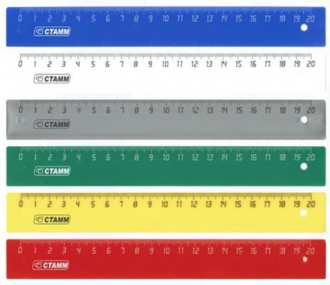 Линейка СТАММ ЛН10 20 см пластик 210502 линейка стамм лн95 50 см пластик