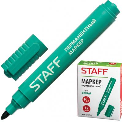 Маркер перманентный STAFF Маркер перманентный (нестираемый 2.5 мм зеленый маркер перманентный index imp550 gn 4 мм зеленый