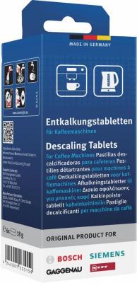 Очищающие таблетки для кофемашин Bosch 00311864 (упак.:10шт) очиститель от накипи для кофемашин bosch 00311968 упак 10шт