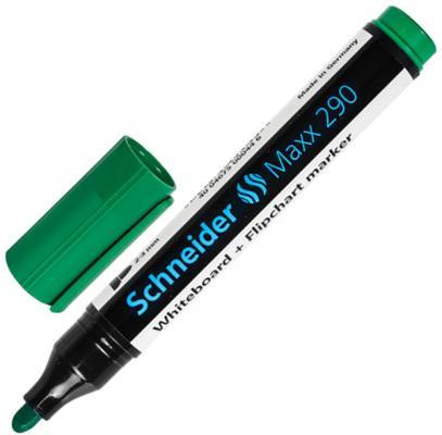 Маркер для доски SCHNEIDER Маркер для доски и флипчарта 2-3 мм зеленый