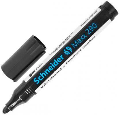 Маркер для доски SCHNEIDER Маркер для доски и флипчарта 2-3 мм черный