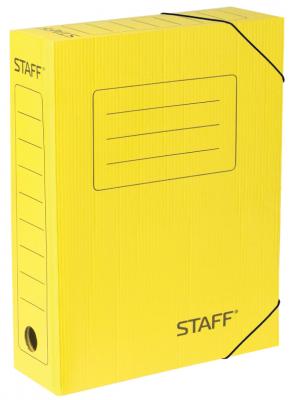 Фото - Папка архивная с резинкой, микрогофрокартон, 75 мм, до 700 листов, желтая, STAFF, 128880 папка архивная с завязками микрогофрокартон 75 мм до 700 листов плотная синяя brauberg 124853