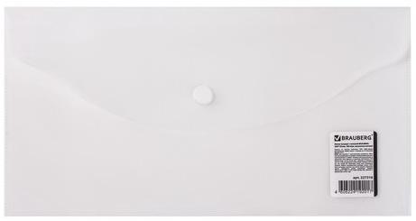 Папка-конверт с кнопкой STAFF, А4, 340х240 мм, 120 мкм, до 100 листов, прозрачная, 225173 папка конверт с кнопкой staff а4 120 мкм до 100 листов прозрачная желтая 226031
